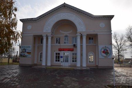 Дом культуры Старотитаровской