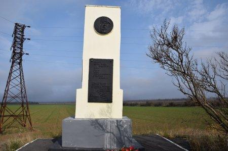 Памятник солдату-пахарю