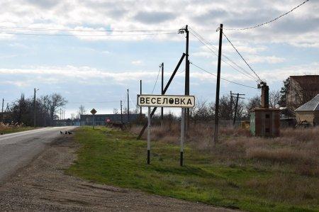 Поселок Веселовка