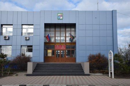 Администрация Таманского сельского поселения