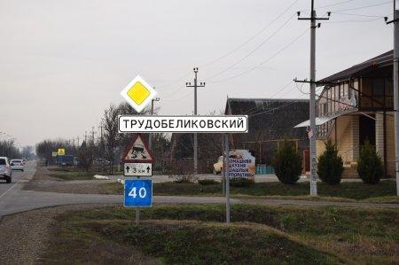 Хутор Трудобеликовский