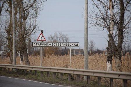 Станица Старонижестеблиевская