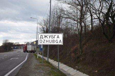 Поселок Джубга