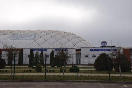 Спортивный комплекс Выселковский