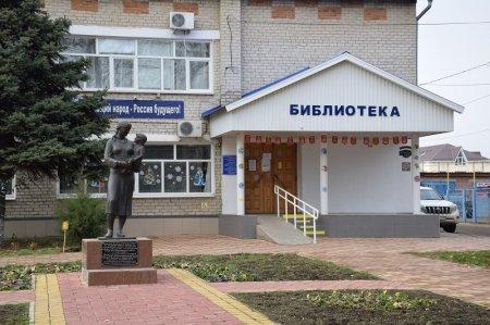 Библиотека в Кореновске