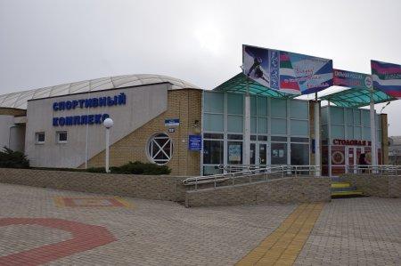 Спортивный комплекс Кореновский