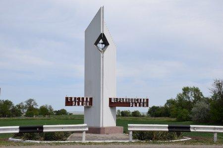 Граница Ейского и Щербиновского районов