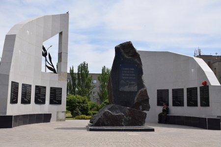 Мемориал в Ейске