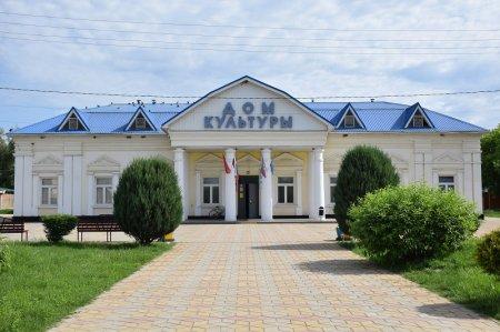 Дом культуры в Саратовской