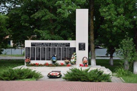 Мемориал в Тверской
