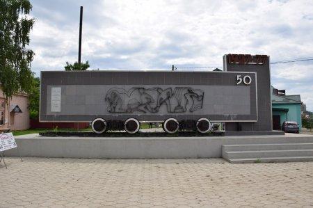 Памятник железножорожникам в Апшеронске