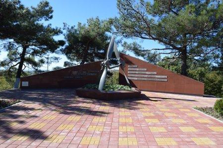 Памятник летчикам в Геленджике