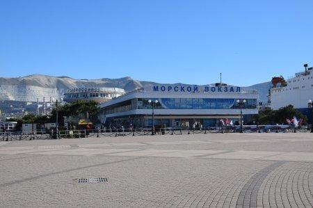 Морской вокзал Новороссийска