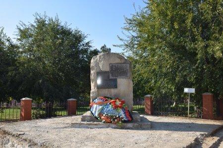 Памятник войнам-таманцам в Темрюке