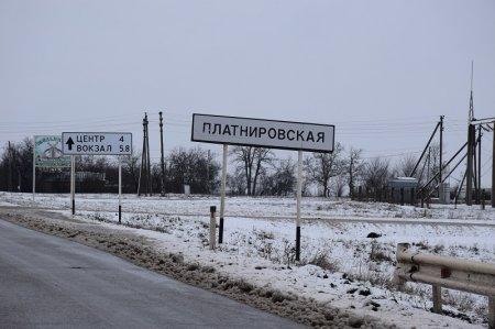 Станица Платнировская