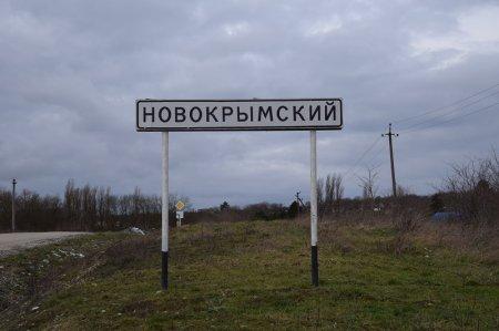 Поселок Новокрымский