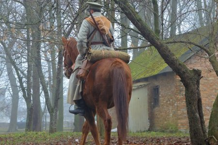Кубанский кавалерист