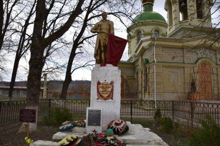 Мемориал войнам в Ставропольской