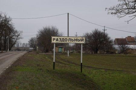Поселок Раздольный