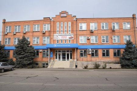 Федеральная Налоговая Служба станицы Павловской