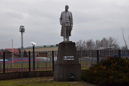 Памятник М.Горький в Павловской