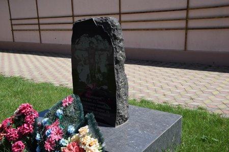 Чернобыльцам Тамани