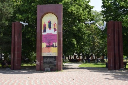 Чернобыльцам Белореченска