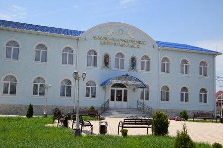 Духовно-образовательный центр православия в Белореченске