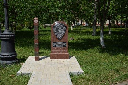 Памятник пограничникам в Белореченске