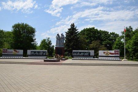 Мемориал в Белореченске