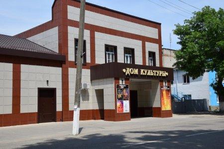 Дом культуры в Белореченске