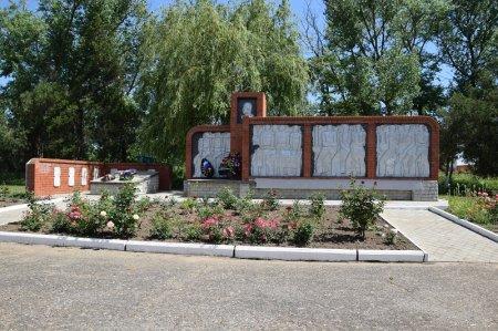 Мемориал в Кучугурах
