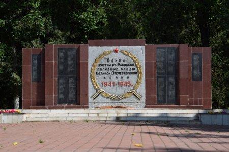 Войнам-жителям станицы Раевской