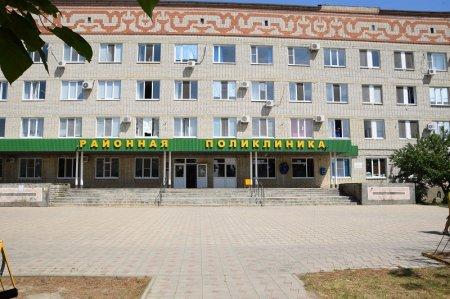 Районная поликлиника в Полтавской
