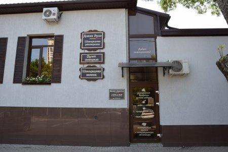 Музей шоколада в Анапе